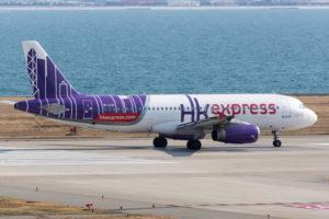香港行の激安航空券、期間限定割引情報