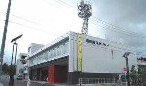 陸前高田市の「消防防災センター」