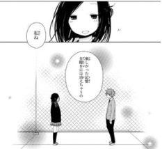 学園恋愛漫画お勧め